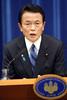 president_aso_20081030.jpg