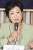 y_koike_20080919.jpg